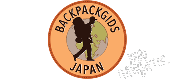 Backpackgids Japan
